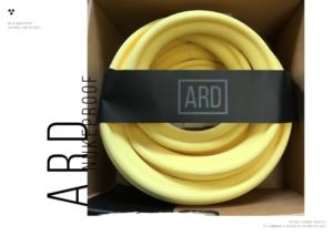 Nukeproof ARD Fælgbeskyttelse